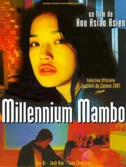 medium_Millenium_Mambo1.jpg