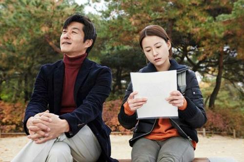 hong sang-soo, sunhi